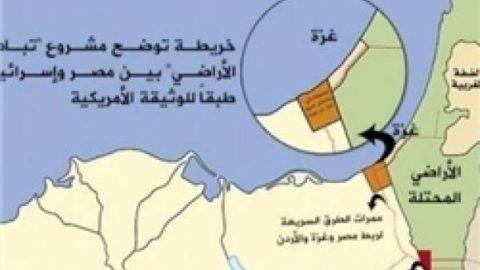 توافق مصر و رژیم صهیونیستی برای تبادل اراضی و اشغال نوار غزه