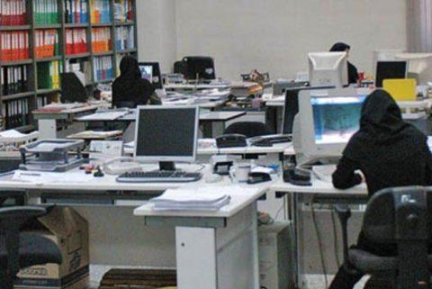 تغییر ساعات کار ادارات در ۹ استان برای مدیریت مصرف برق