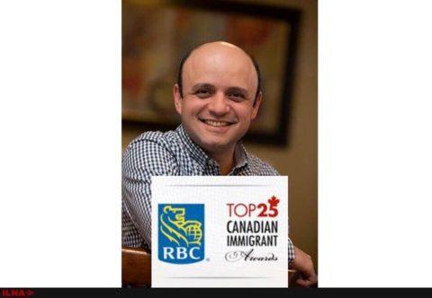 رهبر ارکستر ایرانی در جمع ۲۵ مهاجر برتر کانادا قرار گرفت