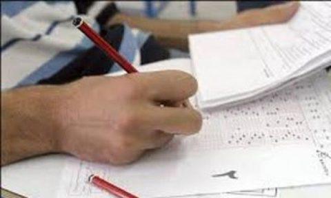افزایش ثبت نامهای چهارمین آزمون استخدامی دستگاههای اجرایی به ۲۶۲هزار نفر