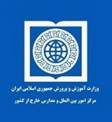 محدودیت-انتخاب-رشته-برای-دانشآموزان-افغان-برداشته-شد