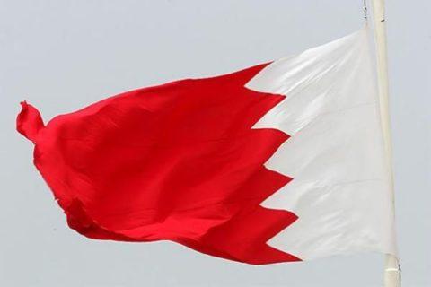 بحرین بار دیگر ایران را به حمایت از تروریسم در این کشور متهم کرد
