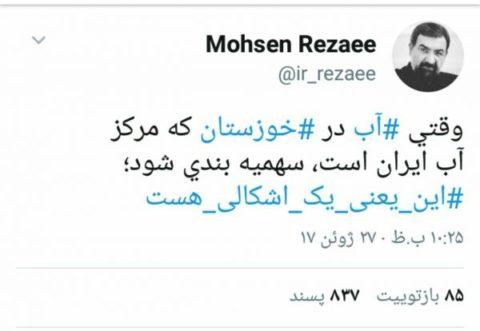 توئیت محسن رضایی بر اساس یک خبر کذب!