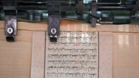 چاپ قرآن چینی