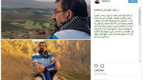 دعوت محسن رضایی برای ایجاد نهضت سبز محیط زیست