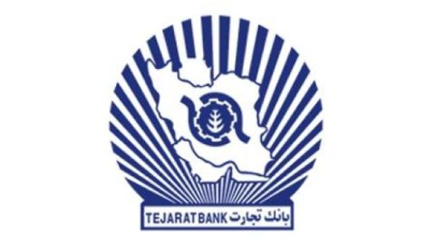 تاکید مدیرعامل بانک تجارت بر حمایت از بنگاههای کوچک و متوسط