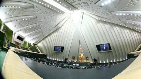 آغاز جلسه غیرعلنی مجلس با حضور سیف