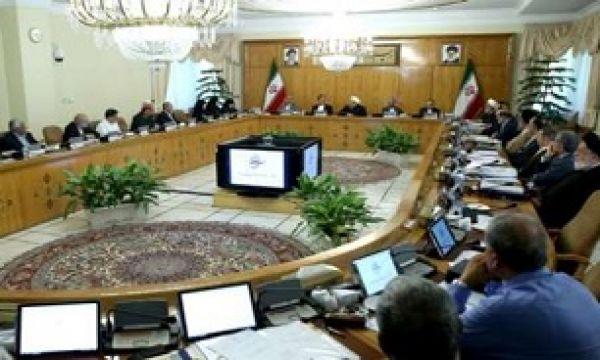 تومان-رسما-پول-ایران-شد/تصویب-اصلاح-قانون-پولی-و-بانکی