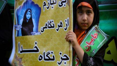 برگزاری همایش های مردمی صیانت از حریم خانواده در استان اصفهان