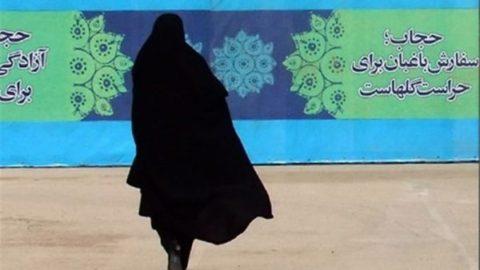 تشدید نظارت بر وضعیت حجاب و عفاف در شهر قم
