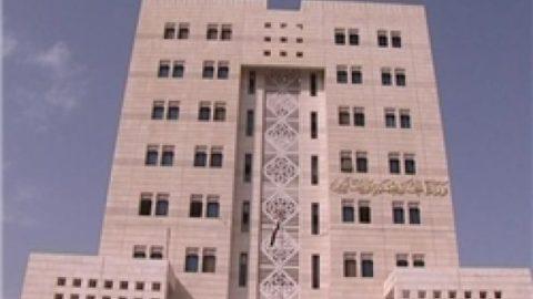 گزارش سازمان منع گسترش سلاح شیمیایی درباره خانشیخون جعلی است