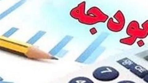 اعتبارات استانی زنجان ۵۰ درصد افزایش یافت