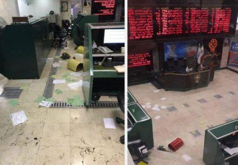 سهامداران معترض بورس را به هم ریختند + عکس