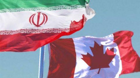 دادگاهی در کانادا حکم به قابل مصادره بودن اموال ایران به نفع شهروندان آمریکایی داد