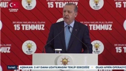 اردوغان: آلمان نمیتواند با تهدید ما را بترساند