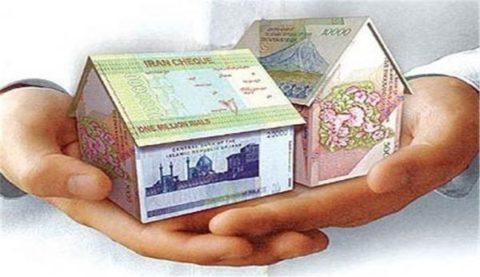 موافقت بانک مرکزی با وام جدید مسکن