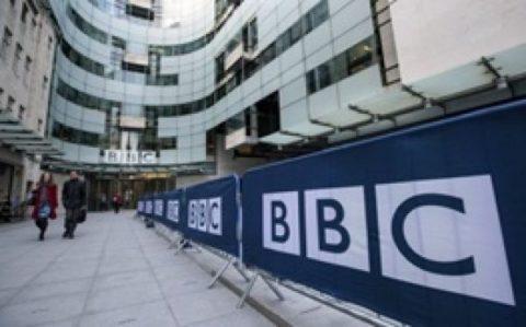 بیبیسی به چه افرادی حقوق نجومی میدهد