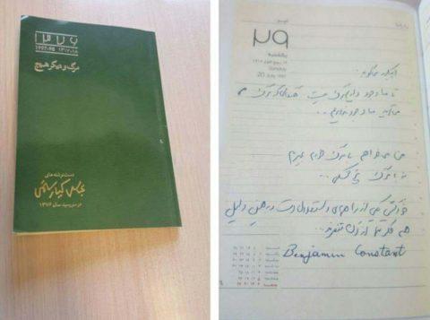 میخواهم با مرگ خودم بمیرم، نه با مرگ پزشکی/انتشار دستنوشتههای عباس کیارستمی