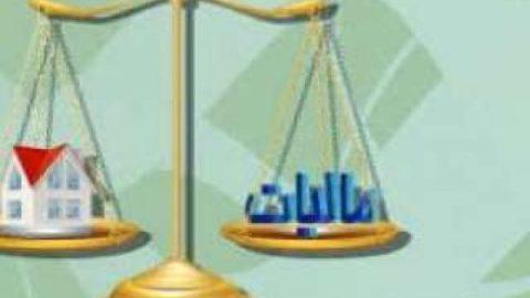 اخذ مالیات از خانههای خالی پس از راه اندازی سامانه شناسایی وزارت راه