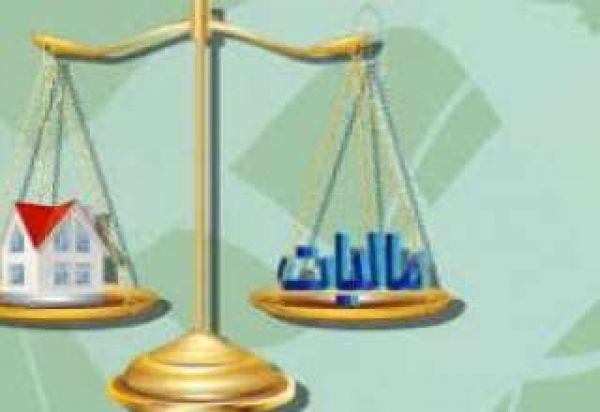 اخذ-مالیات-از-خانههای-خالی-پس-از-راه-اندازی-سامانه-شناسایی-وزارت-راه