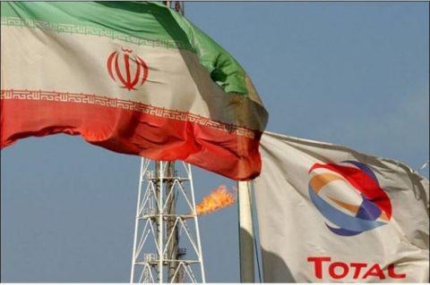 عقد نخستین قرارداد آی پی سی در ایران