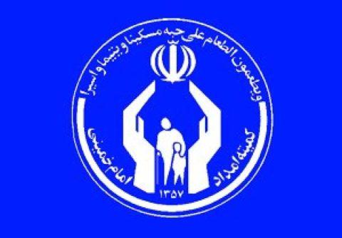 قدردانی ۲۴۰ نفر از نمایندگان مجلس از اقدامات کمیته امداد