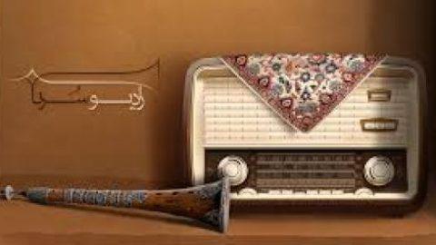 اکسیر عشق رادیو سرنا ۴ مرداد / پیرشدن به سن و سال نیست