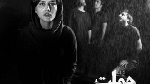 روایتهای واقعی از همسرکشی و اسیدپاشی در تهران/بازار کار برای بازیگران تئاتر بیشتر شده