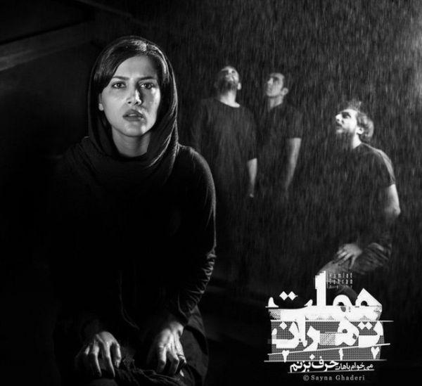 روایتهای-واقعی-از-همسرکشی-و-اسیدپاشی-در-تهران/بازار-کار-برای-بازیگران-تئاتر-بیشتر-شده