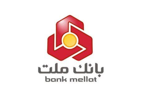 ارائه طرح پرنیان در بانک ملت ویژه بانوان شاغل و خانه دار