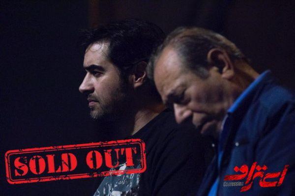 آگهی-یک-میلیونی-برای-بلیت-تئاتر-شهاب-حسینی/-عکس