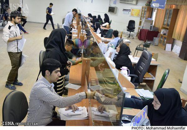 آغاز-ثبت-درخواستهای-نقل-و-انتقال-دانشجویی-از-امروز