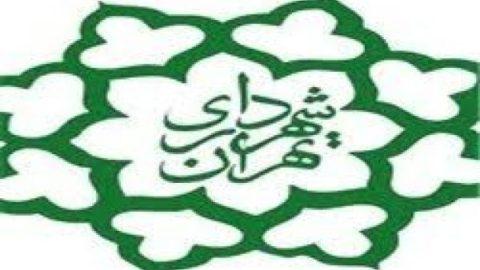 ۷ نفر از نامزدی شهرداری تهران انصراف دادند