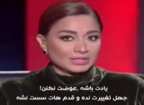 غافلگیری مجری زن در برنامه زنده