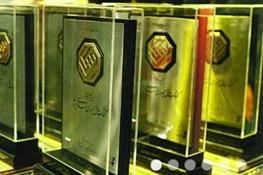انتشار-فراخوان-جایزه-کتاب-سال