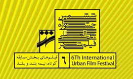 اخبار-تازه-از-جشنواره-فیلم-شهر/-رقابت-بین-فیلمهایی-با-بازی-محسن-تنابنده-و-شهاب-حسینی