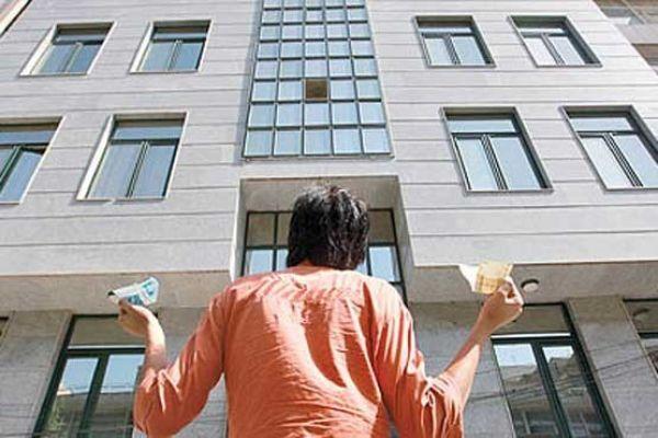 کجای-تهران-با-قیمت-زیر-200-میلیون-تومان-خانه-بخریم؟