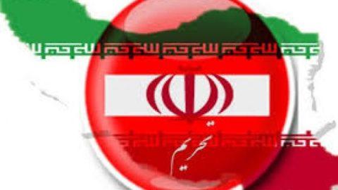 آمریکا ۱۶ فرد و نهاد مرتبط با برنامه موشکی ایران را تحریم کرد