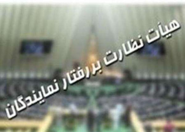 شکایت-حسین-فریدون-از-یک-نماینده-مجلس-بررسی-شد