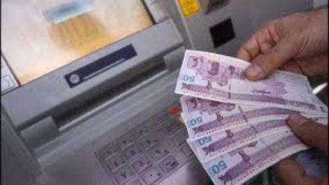 پایان عصر خودپردازها/ تحول در بانکداری کشور با توسعه VTM