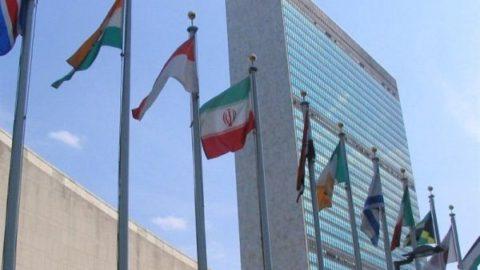 تخلیه مقر سازمان ملل در نیویورک به دلیل آتشسوزی