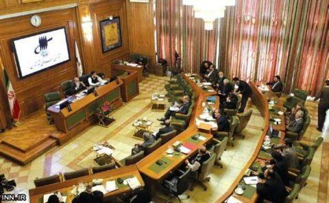 خواب اعضای شورای شهر/ شو تا ساعت ۱۰:۱۰ به حد نصاب نرسید