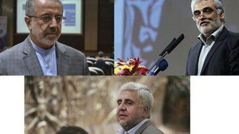 ۳ عضو جدید هیئت امنای دانشگاه آزاد انتخاب شدند