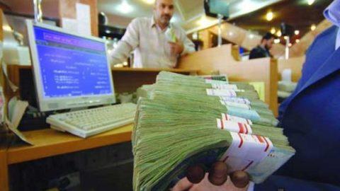 گامهای تازه دولت برای کاهش سود بانکی / نرخ سود؛ ۱۲ یا ۱۵ درصد؟