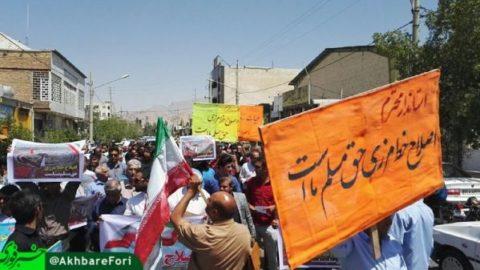 تجمع در داراب برای اصلاح خط مرزی