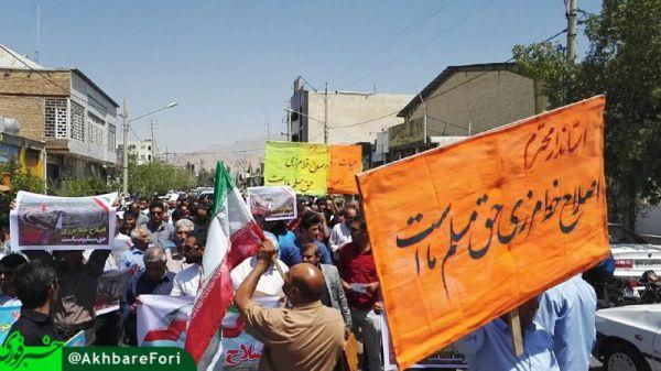 تجمع-در-داراب-برای-اصلاح-خط-مرزی