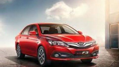 پیش فروش خودروی چینی جدید به زودی آغاز می شود+ قیمت و مشخصات