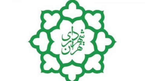 گزینه های مطرح برای شهرداری تهران چه کسانی هستند؟