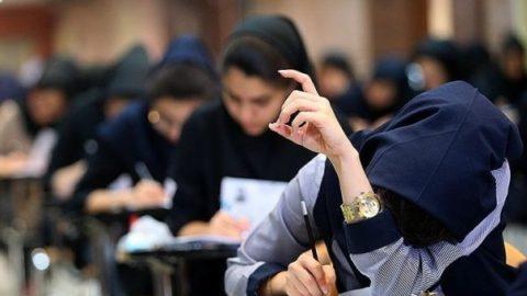 رقابت سخت تجربیها/ داوطلبان ریاضی و انسانی به سر جلسه بروند، دانشجو میشوند