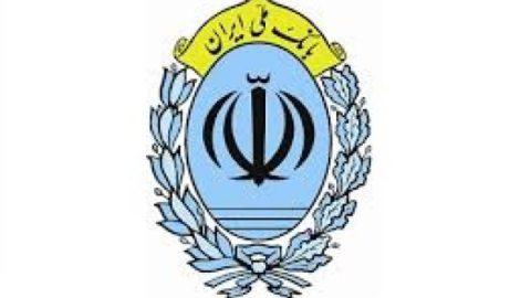 در سومین کنفرانس بین المللی کیفیت بانک ملی ایران نشان «تعهد به کیفیت» را دریافت کرد